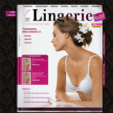 Lingerie Trading Company